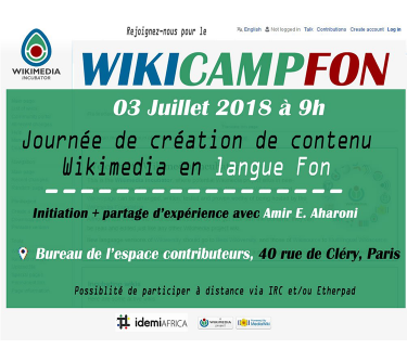 wikicampfon-r