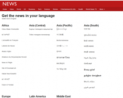 Capture d\'écran de la page des langues disponibles sur https://www.bbc.co.uk/ le jour de publication