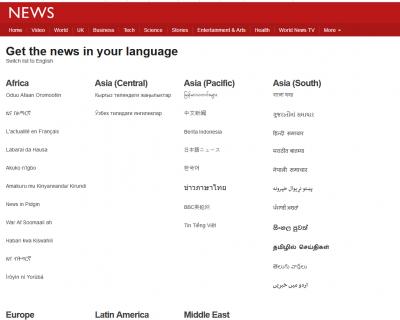 Capture d\'écran de la page des langues disponibles sur https://www.bbc.co.uk/ le jour de publication