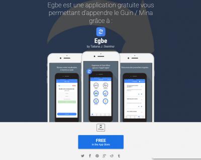 Capture d'écran sur appadvice.com